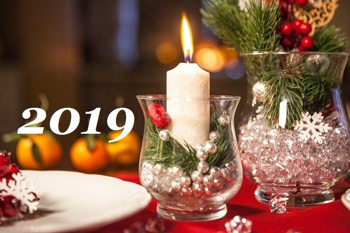Новогодняя магия 2019