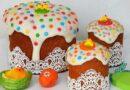 Царский пасхальный кулич: 5 самых вкусных классических рецептов