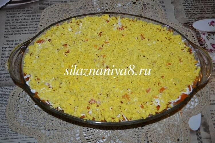 Мимоза с рисом и сардиной без картошки