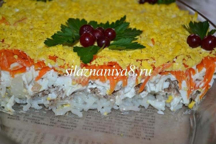 Мимоза с рисом и сардиной