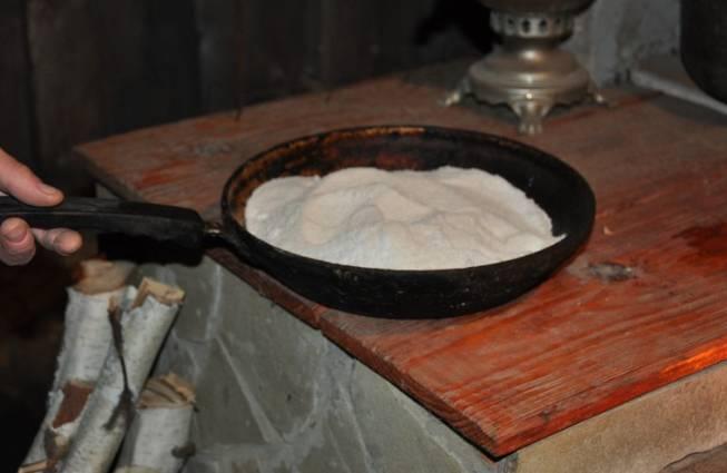 Четверговая соль