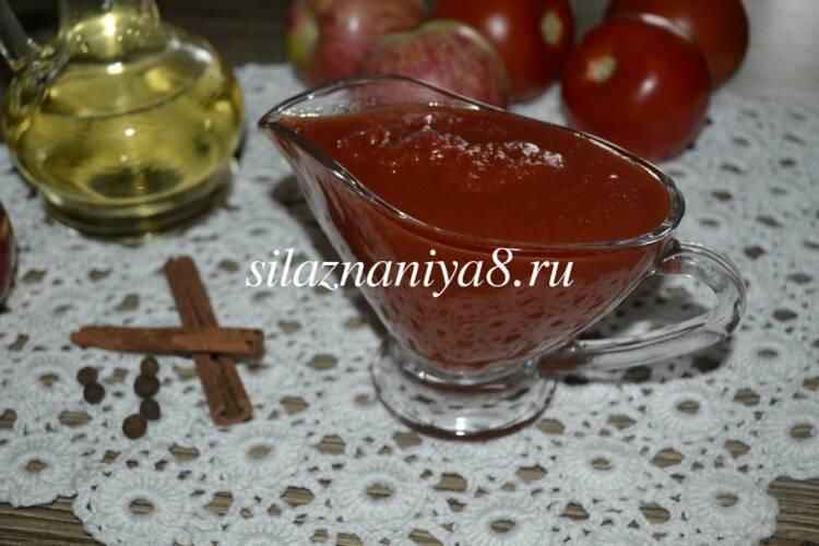 Кетчуп из помидор и яблок на зиму