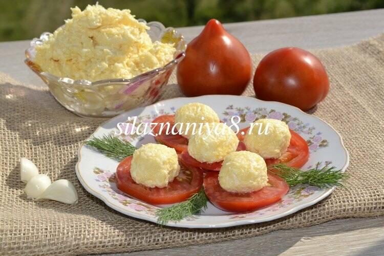 закуска из помидор сыра и яиц
