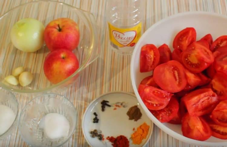 рецепт кетчупа из томатов с яблоками и чесноком