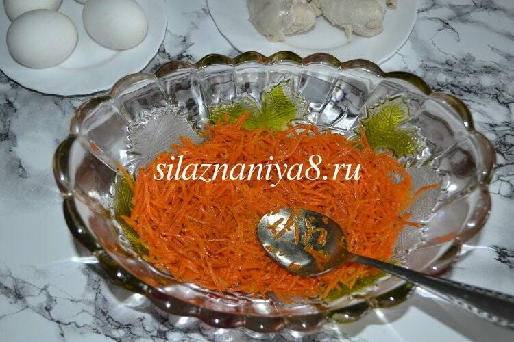 Салат парус с чипсами