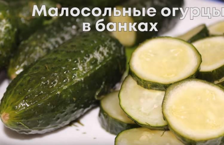 Малосольные огурцы с чесноком и зеленью быстрого приготовления в банке
