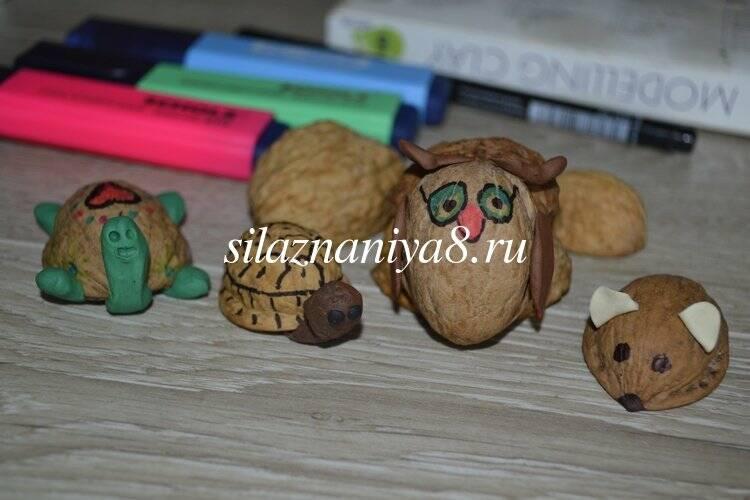 Поделки из ореховой скорлупы в детский сад