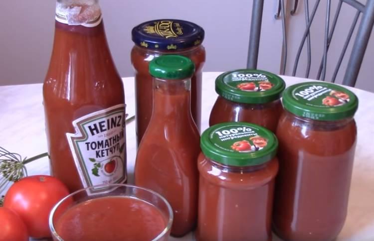 кетчуп из помидоров с крахмалом