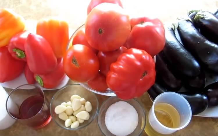 баклажаны чеснок помидоры перец