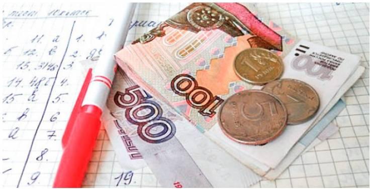 оценки и деньги