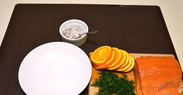 форель соленая с апельсином