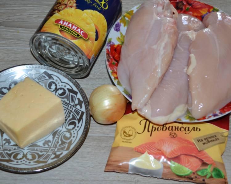 отбивные с ананасом и сыром в духовке