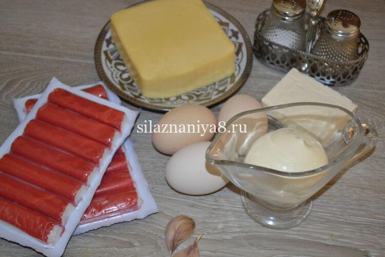 закуска из сыра и чеснока мышки