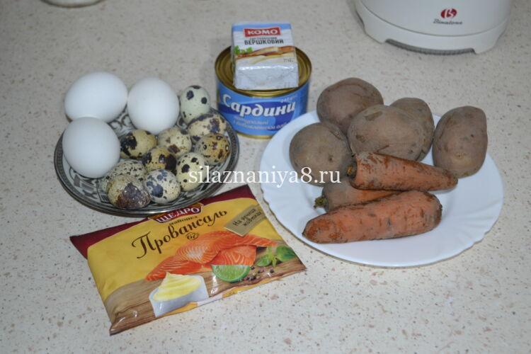 салат мышки с перепелиными яйцами
