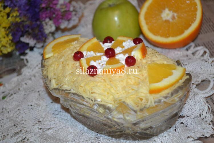 салат невеста с яблоком