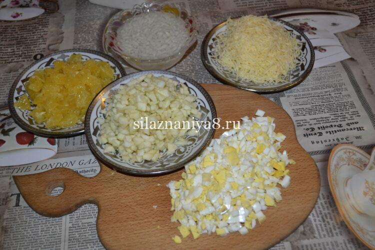 салат невеста с яблоком и сыром