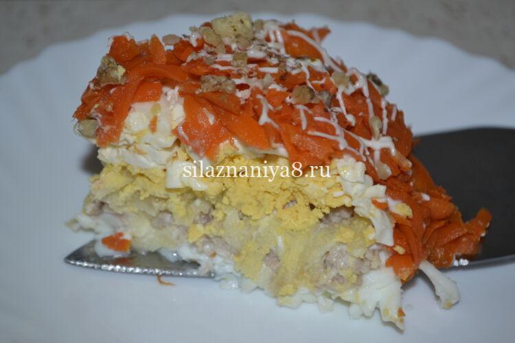салат с печенкой трески