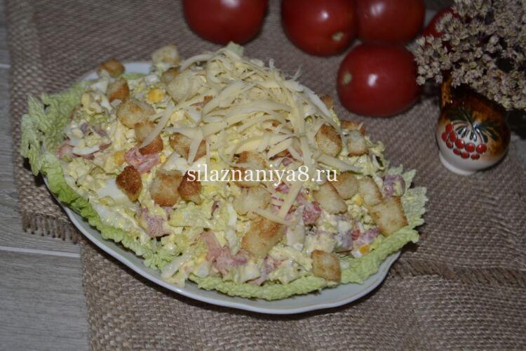 Салат цезарь с пекинской капустой, курицей, сухариками и майонезом