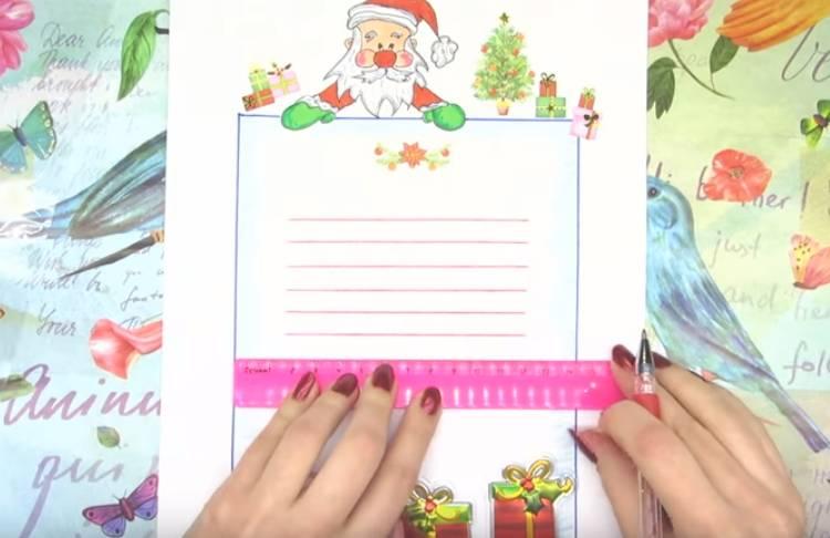 рисунок и письмо на новый год