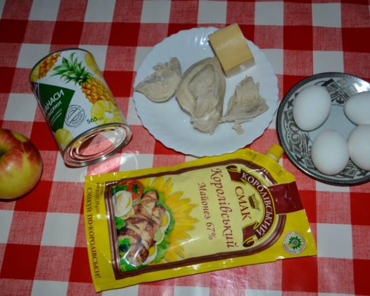салат мышка ингредиенты