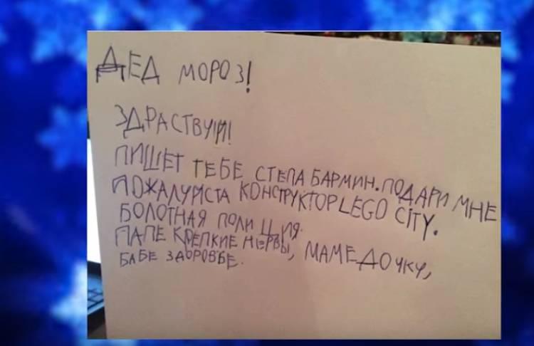смешное письмо деду морозу