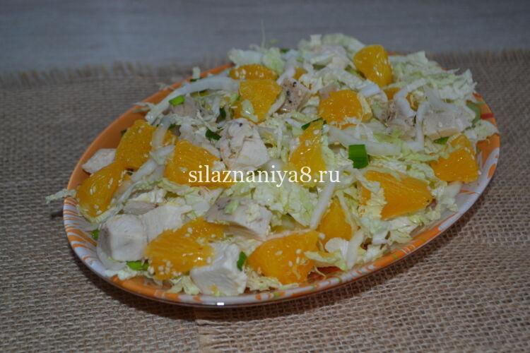 Салат без майонеза салат с курицей и апельсином