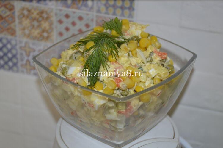 Салат зимний оливье с куриной грудкой
