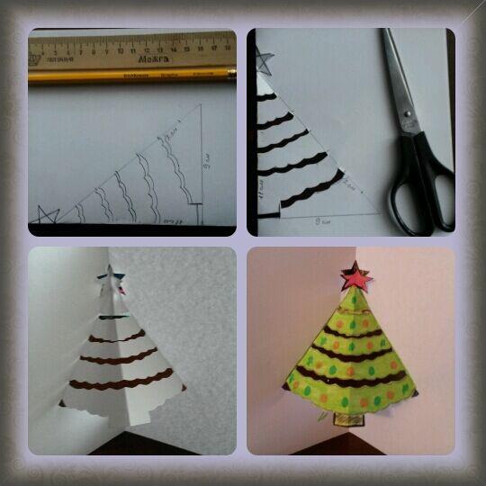 открытка елка