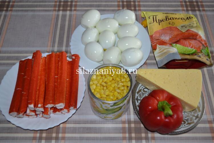 салат Красное море с болгарским перцем и крабовыми палочками