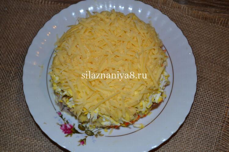 салат красная шапочка слой сыра