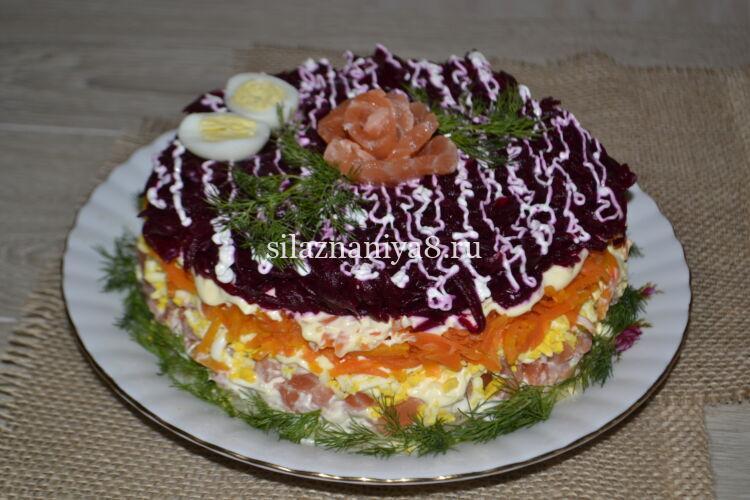 салат семга под шубой со слабосоленой семгой
