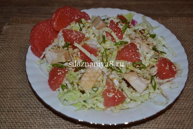 салат с курицей и грейпфрутом без майонеза