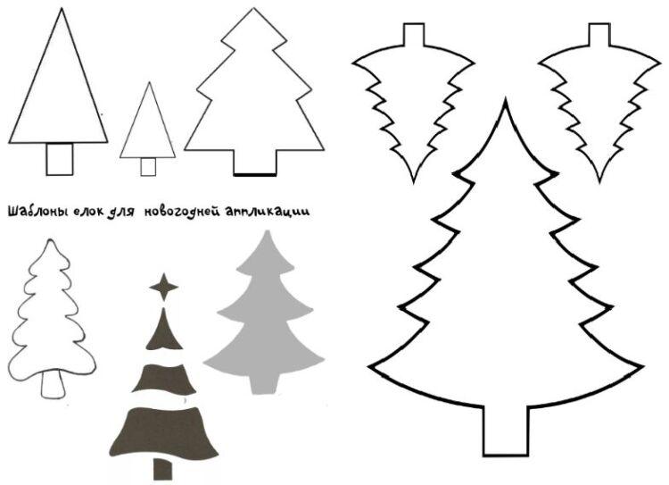 шаблоны елки для аппликации