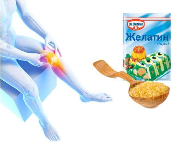 желатин для суставов и связок