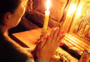 молитвы на крещение