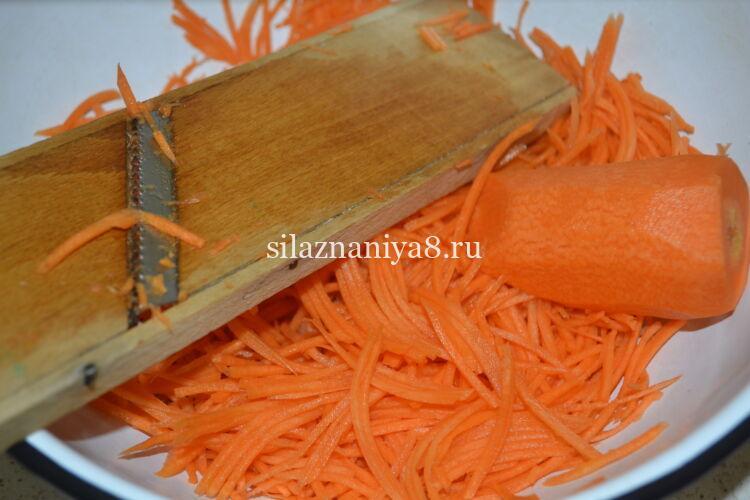 морковь по корейски сочная