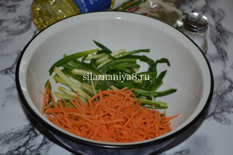 салат из черемши с морковью по корейски