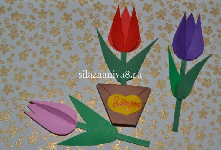 Тюльпаны из бумаги объемные своими руками