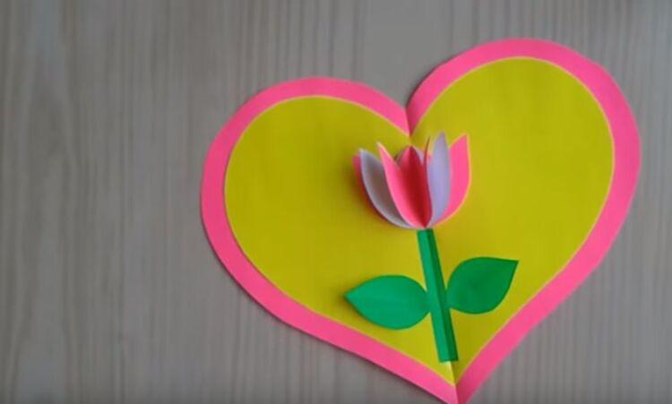 Открытка сердце на день влюбленных