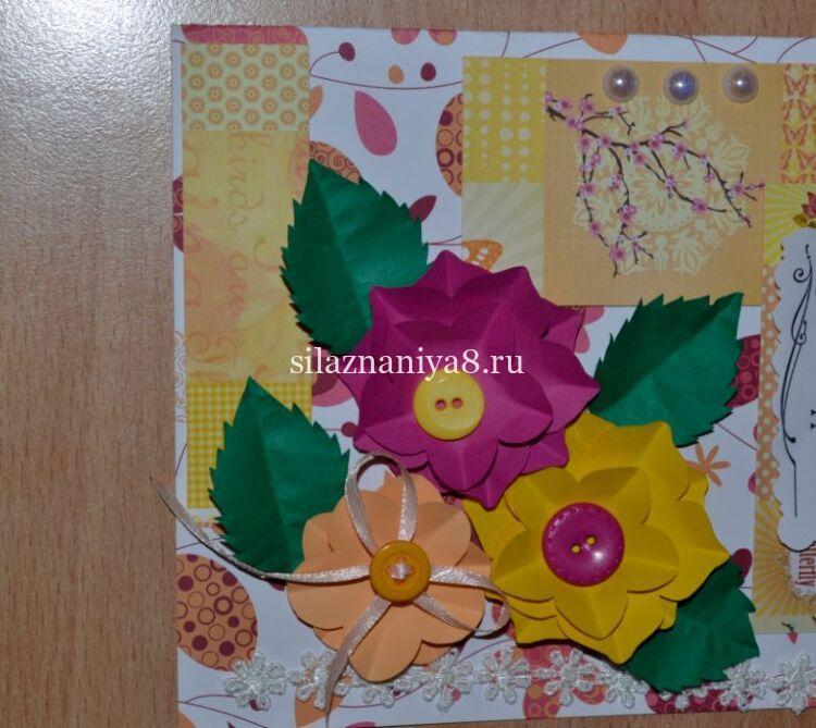 открытка скрапбукинг из бумаги на 8 марта