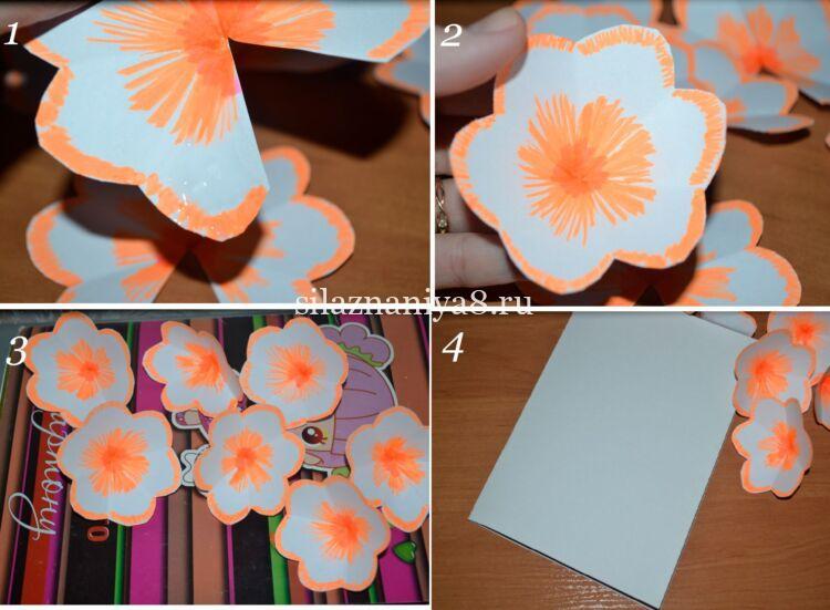 открытка цветы на 8 марта из бумаги