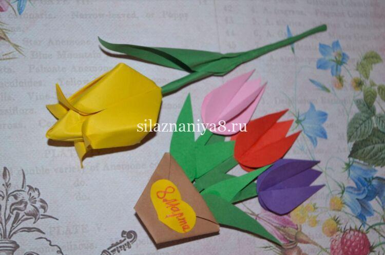 тюльпаны из бумаги легкие и красивые