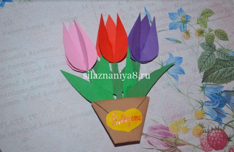 тюльпаны из бумаги своими руками