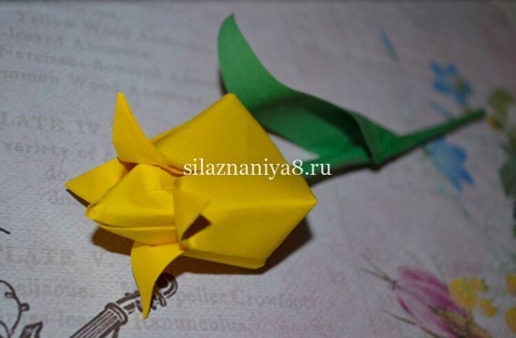 тюльпан ориганими из бумаги своими руками