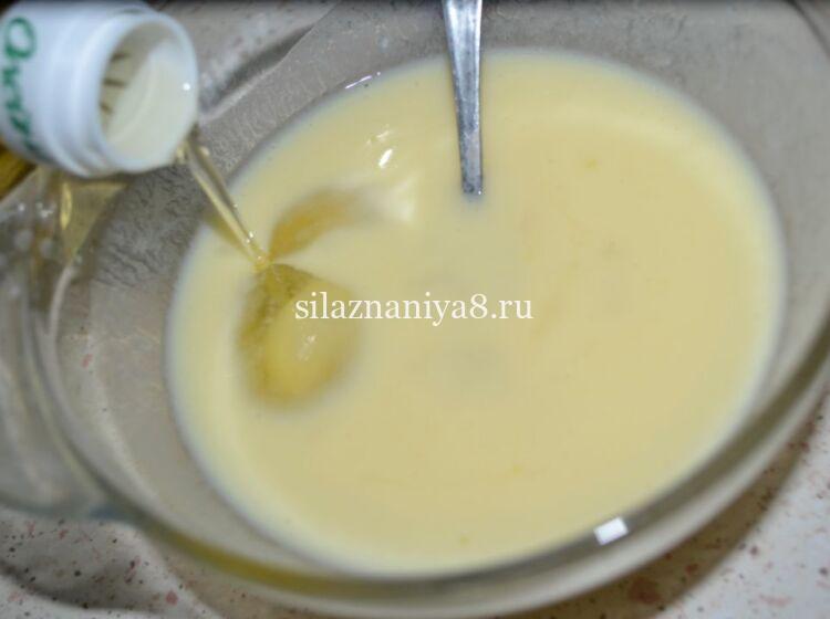 Тесто для пельменей на кефире с содой