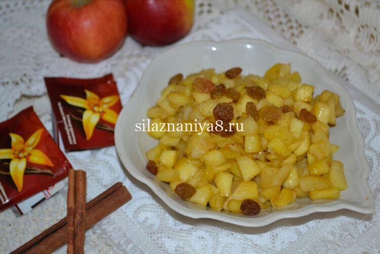 Как приготовить начинку из яблок с изюмом