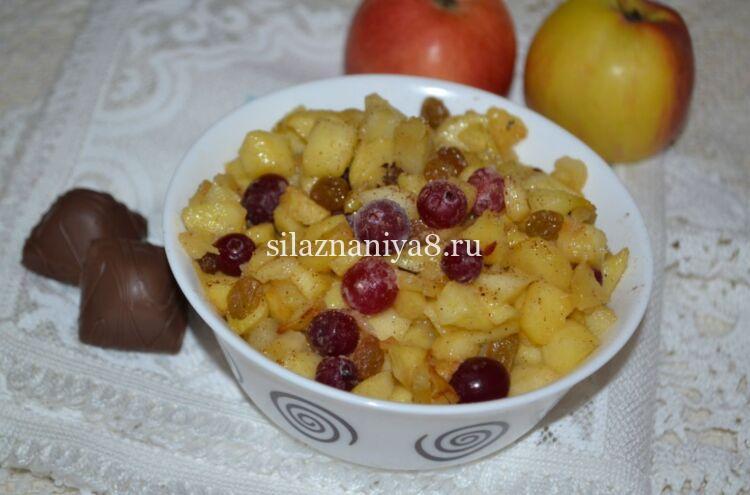 Яблочная начинка для пирожков и пирогов с брусникой