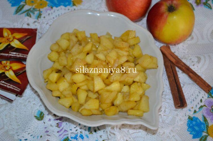 Начинка для пирожков из свежих яблок с корицей
