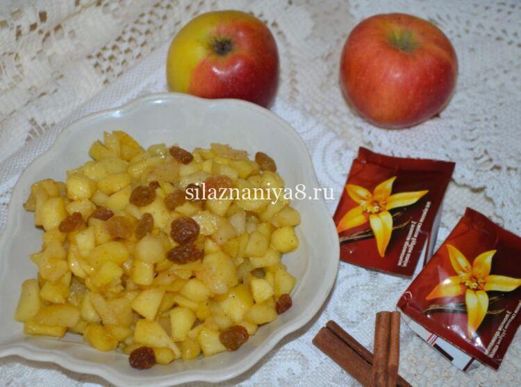 начинка для пирожков из яблок и изюма