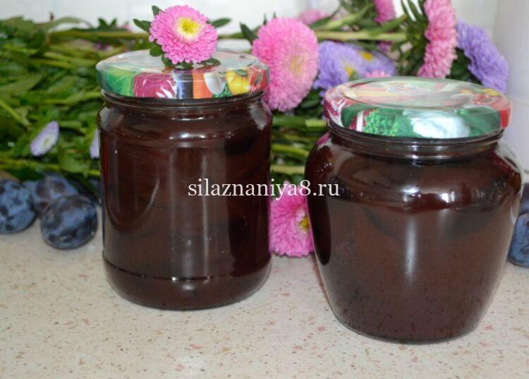рецепт варенья слива в шоколаде на зиму